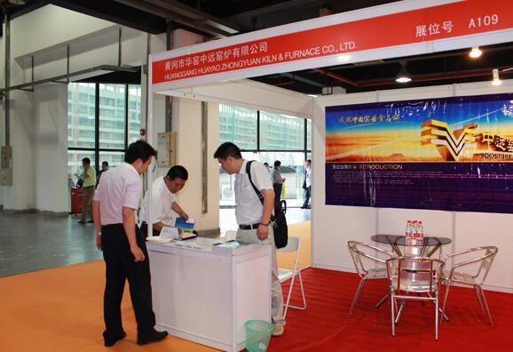 公司参加工业催化技术与应用展览会